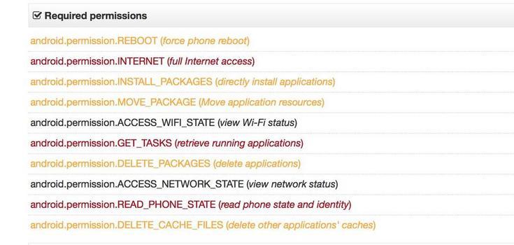 Samsung потеряла домен программы S Suggest