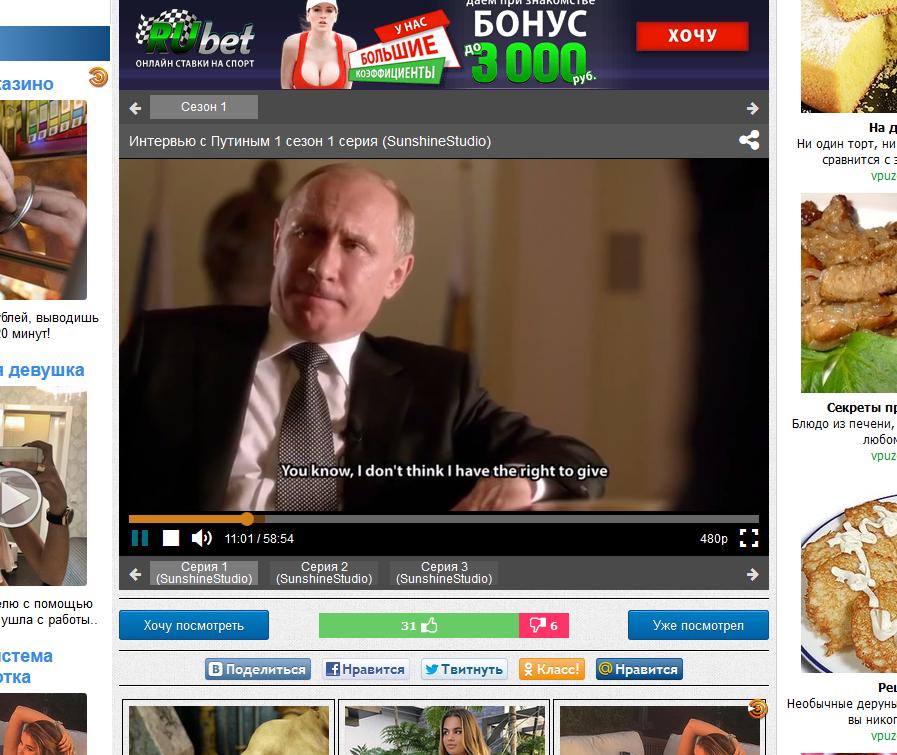 «Интервью Путина» на пиратском tushkan.club, просмотр через VPN