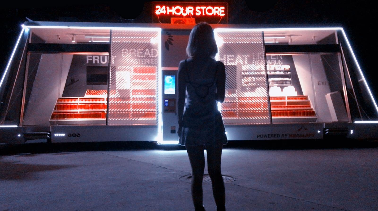В Китае открылся круглосуточный магазин без обслуживающего персонала - 2
