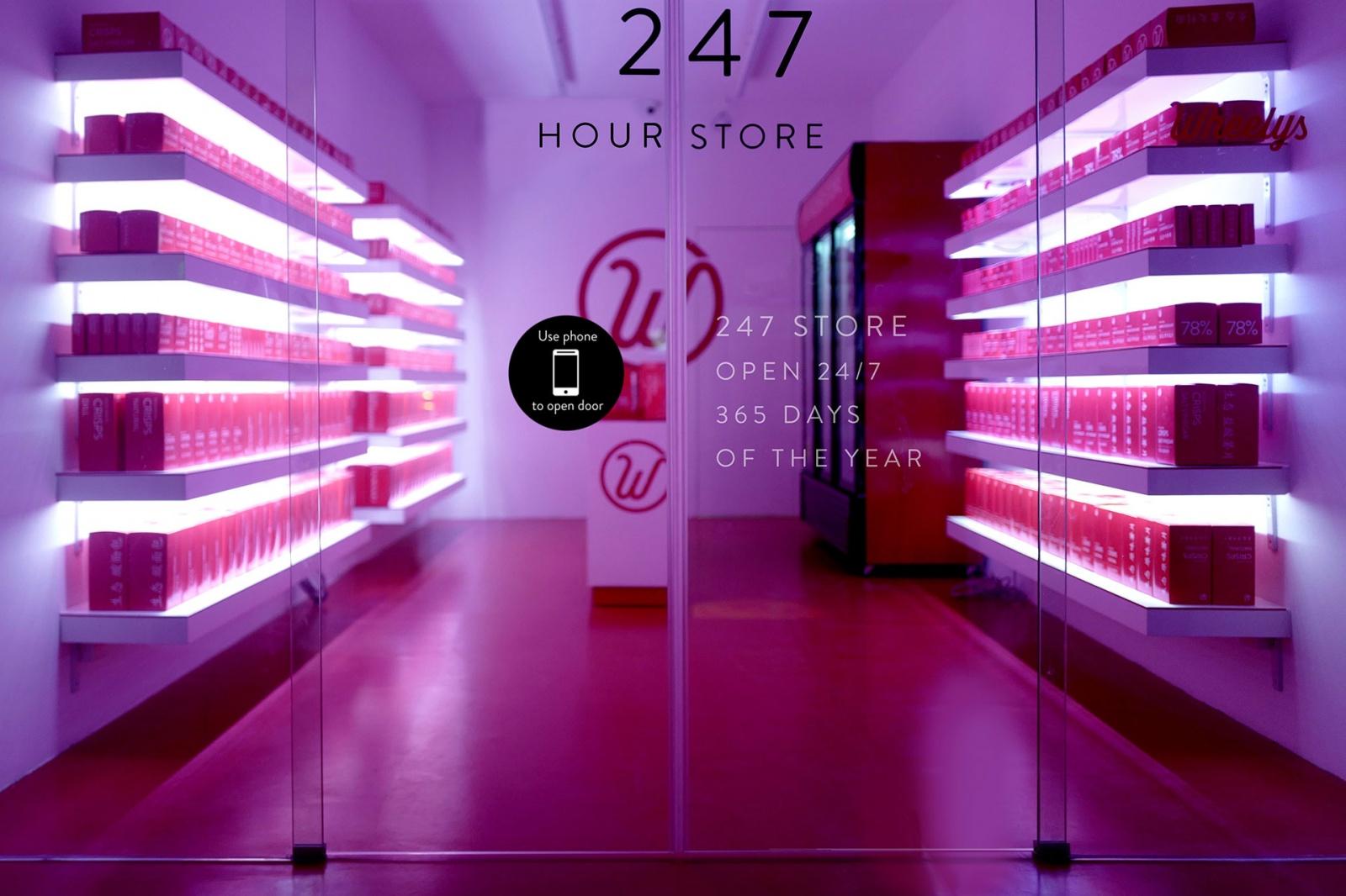 В Китае открылся круглосуточный магазин без обслуживающего персонала - 1
