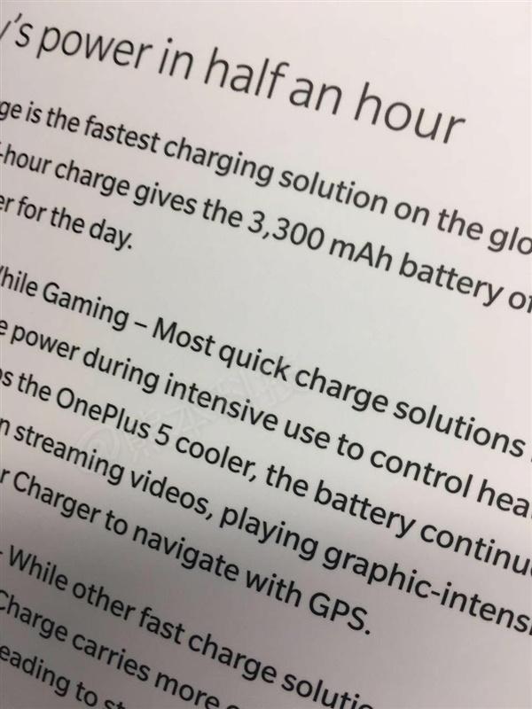 OnePlus 5 получит аккумулятор емкостью 3300 мА•ч и поддержку технологии быстрой зарядки Dash Charge