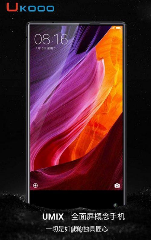 Ukooo Umix — клон Xiaomi Mi Mix со сдвоенной камерой стоимостью $100