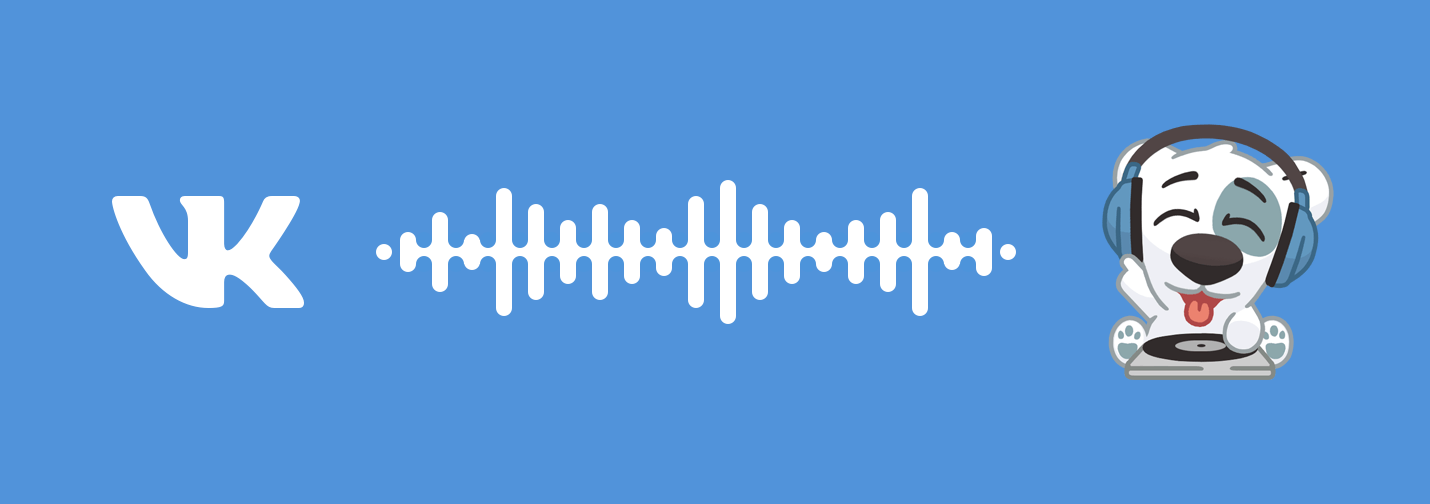 Архитектура и алгоритмы индексации аудиозаписей ВКонтакте - 1
