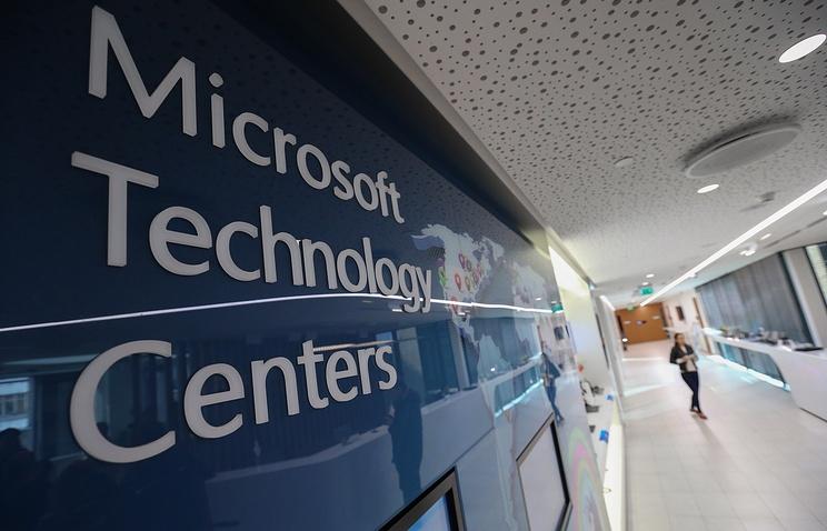 ФАС признала Microsoft виновной в нарушении прав разработчиков антивирусного ПО и дала месяц на устранение проблем - 1