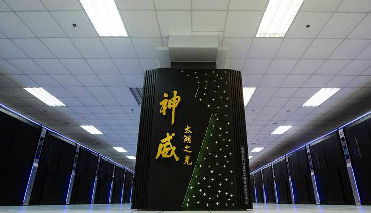 Опубликована 49-я редакция списка самых высокопроизводительных систем TOP500