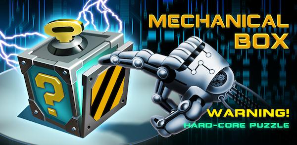 Механическая Коробка и моя Success Story - 3