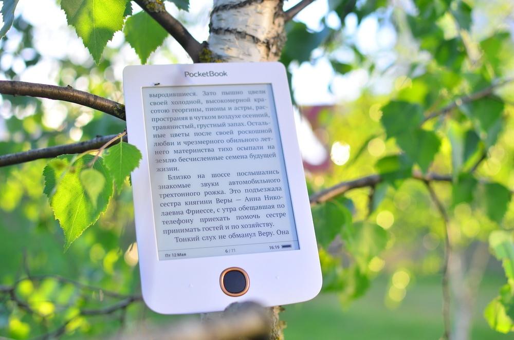 Обзор PocketBook 614 Plus с экраном E Ink Carta: самый бюджетный ридер в линейке лидера рынка - 25
