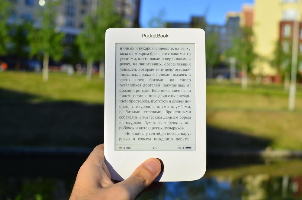 Обзор PocketBook 614 Plus с экраном E Ink Carta: самый бюджетный ридер в линейке лидера рынка - 4
