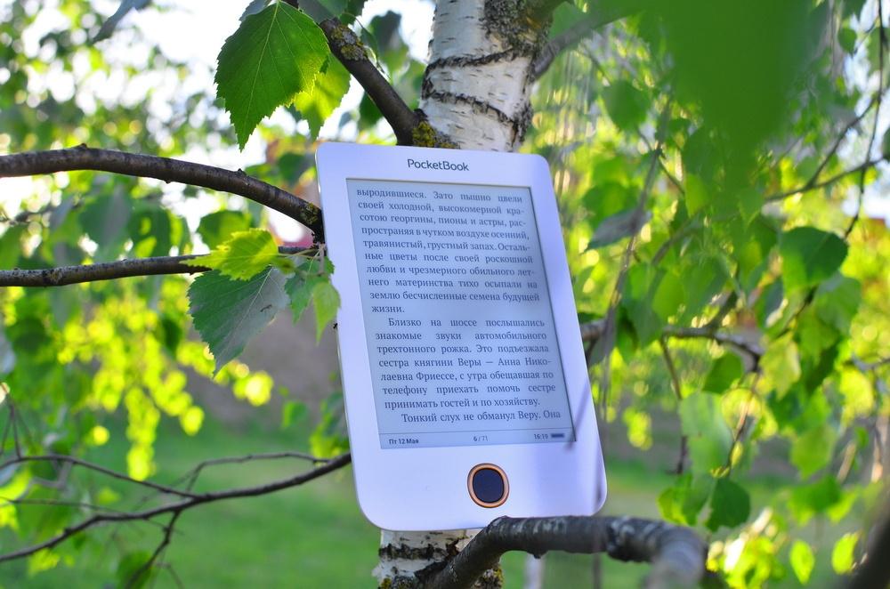 Обзор PocketBook 614 Plus с экраном E Ink Carta: самый бюджетный ридер в линейке лидера рынка - 5