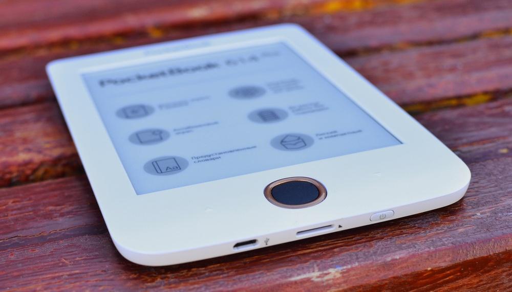 Обзор PocketBook 614 Plus с экраном E Ink Carta: самый бюджетный ридер в линейке лидера рынка - 6