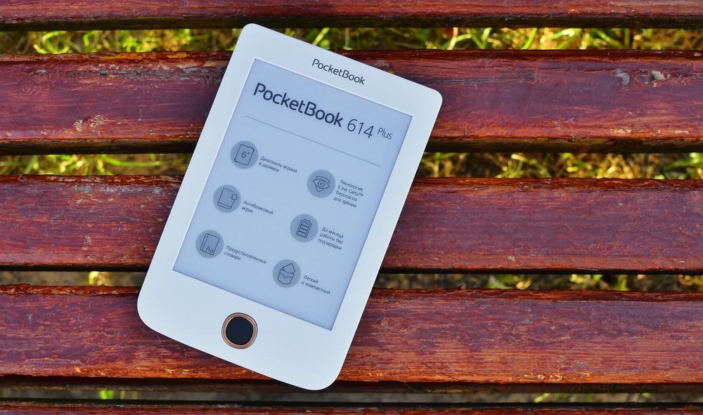 Обзор PocketBook 614 Plus с экраном E Ink Carta: самый бюджетный ридер в линейке лидера рынка - 9
