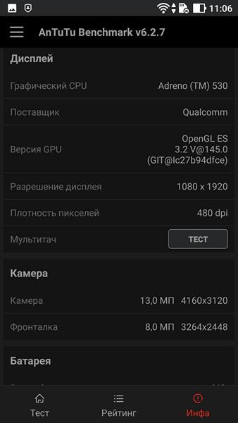 Обзор смартфона ZenFone 3 Deluxe - 4