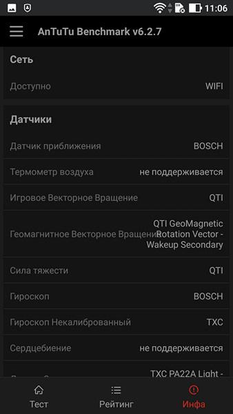 Обзор смартфона ZenFone 3 Deluxe - 6