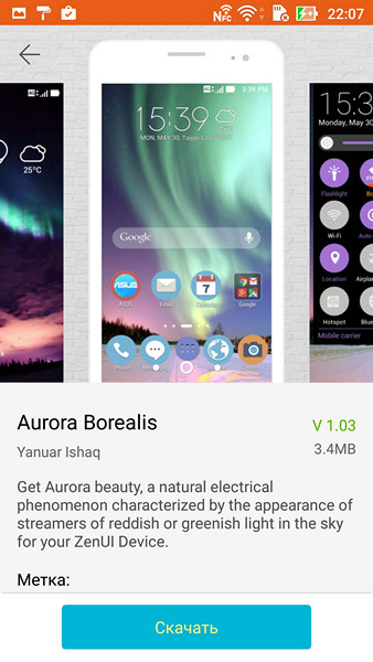 Обзор смартфона ZenFone 3 Deluxe - 60