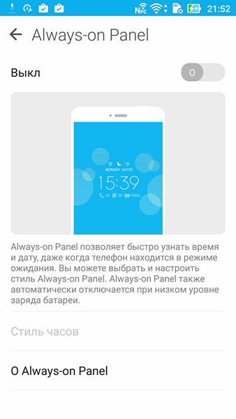 Обзор смартфона ZenFone 3 Deluxe - 63