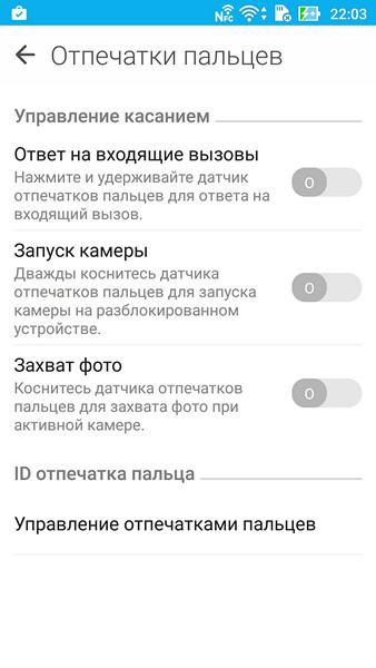 Обзор смартфона ZenFone 3 Deluxe - 65