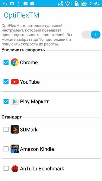 Обзор смартфона ZenFone 3 Deluxe - 67