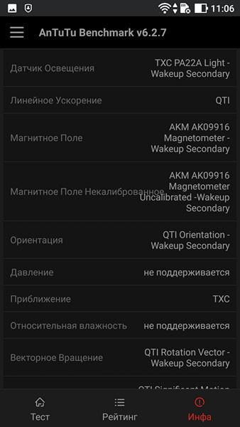 Обзор смартфона ZenFone 3 Deluxe - 7