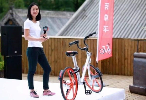 Китайский байкшеринг на примере Mobike и ofo - 2