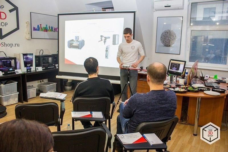 Общий мастер-класс по 3D-печати и сканированию — 24 июня, в Москве и Санкт-Петербурге - 7