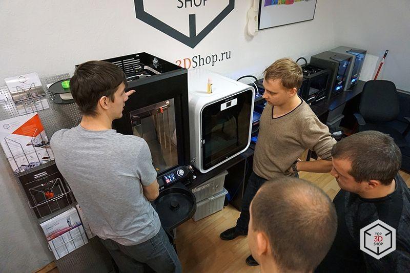 Общий мастер-класс по 3D-печати и сканированию — 24 июня, в Москве и Санкт-Петербурге - 8