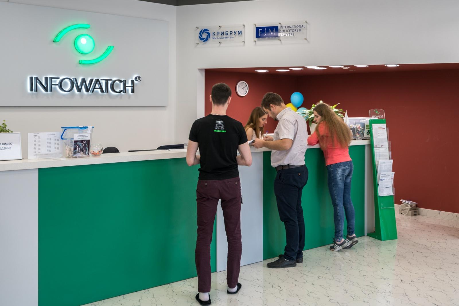 Атмосфера в компании InfoWatch - 23