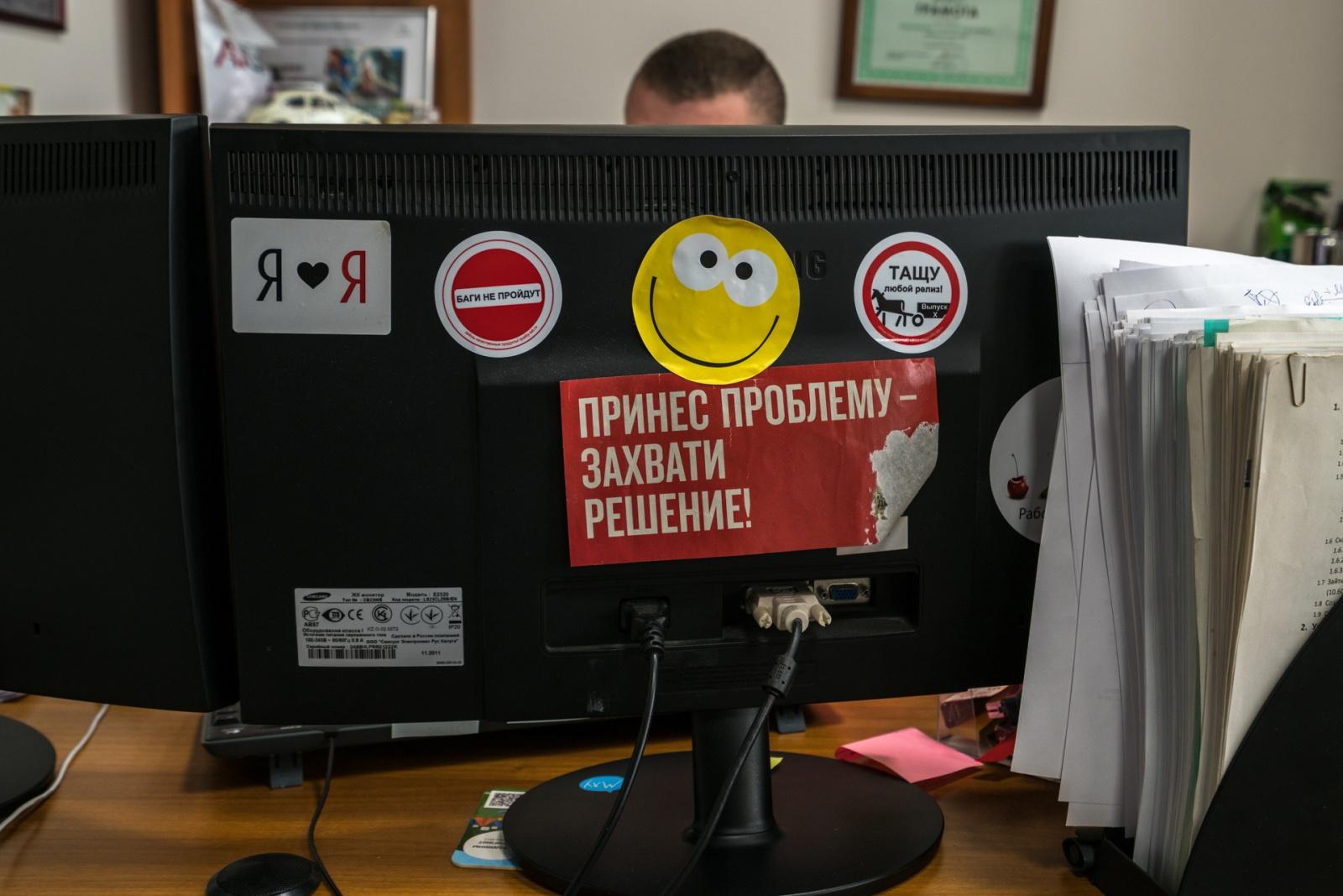 Атмосфера в компании InfoWatch - 8