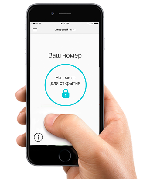 Как грамотно развернуть Wi-Fi в отеле: типовые вопросы и решения - 10