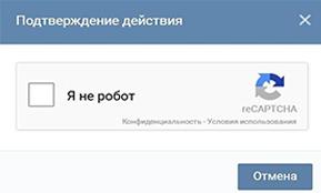 Как выигрывать в конкурсах репостов Вконтакте? - 2