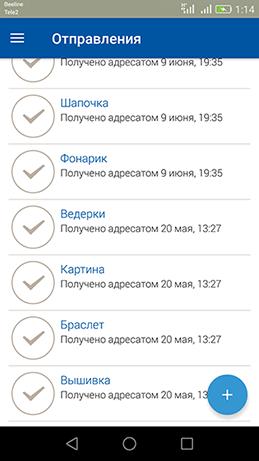 Как выигрывать в конкурсах репостов Вконтакте? - 4