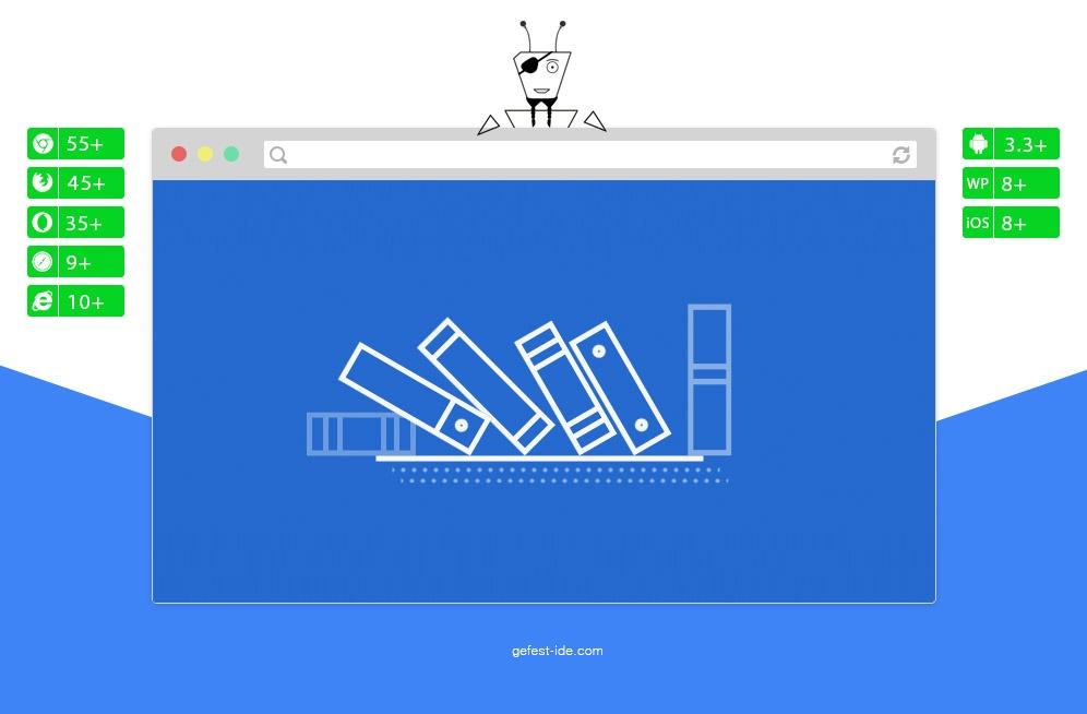 Необычный preloader на css - #Codevember - Day 6 - Bookshelf loader