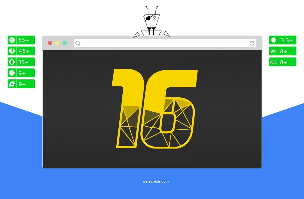 Preloader на css, js и svg - 2016 Loader