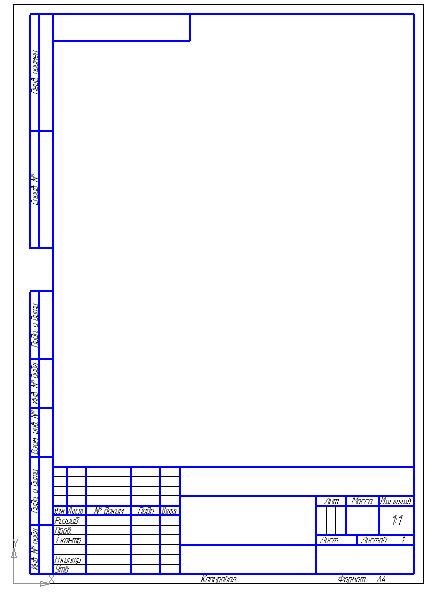 Работа с API КОМПАС-3D → Урок 2 → Оформление чертежа - 6