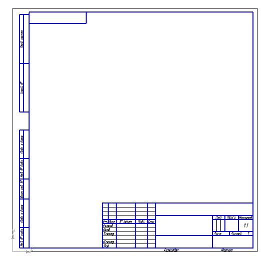 Работа с API КОМПАС-3D → Урок 2 → Оформление чертежа - 7