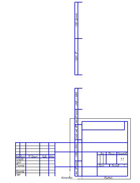 Работа с API КОМПАС-3D → Урок 2 → Оформление чертежа - 8