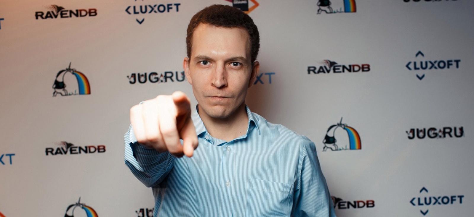 DevOops 2017 Piter: Новая конференция от JUG.ru Group, поговорим про DevOps - 9