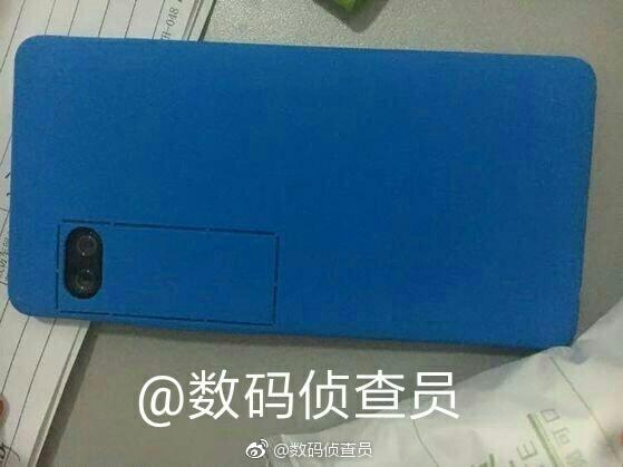 Meizu тестирует несколько прототипов смартфона Meizu Pro 7