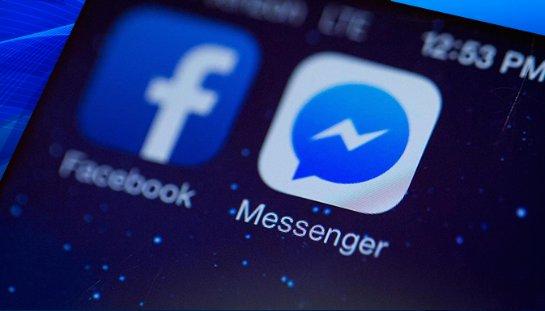 Чат-боты Facebook изобрели свой язык