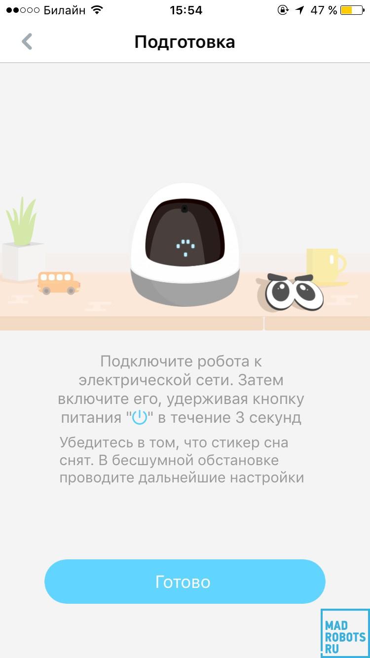 Робот Pudding S — почти универсальный цифровой помощник для ребенка - 10