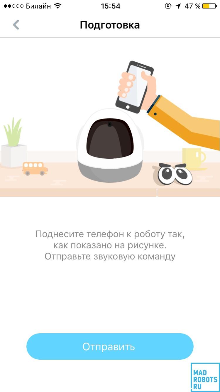 Робот Pudding S — почти универсальный цифровой помощник для ребенка - 11