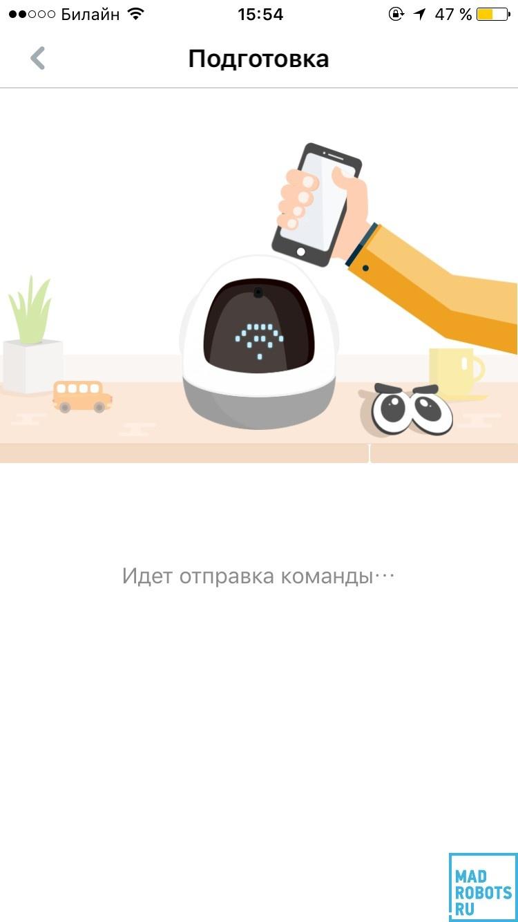 Робот Pudding S — почти универсальный цифровой помощник для ребенка - 12