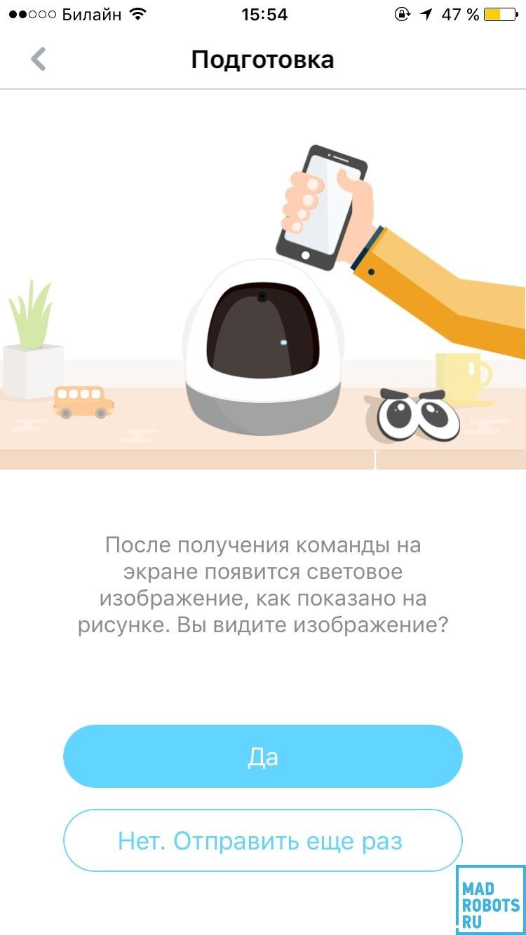 Робот Pudding S — почти универсальный цифровой помощник для ребенка - 13
