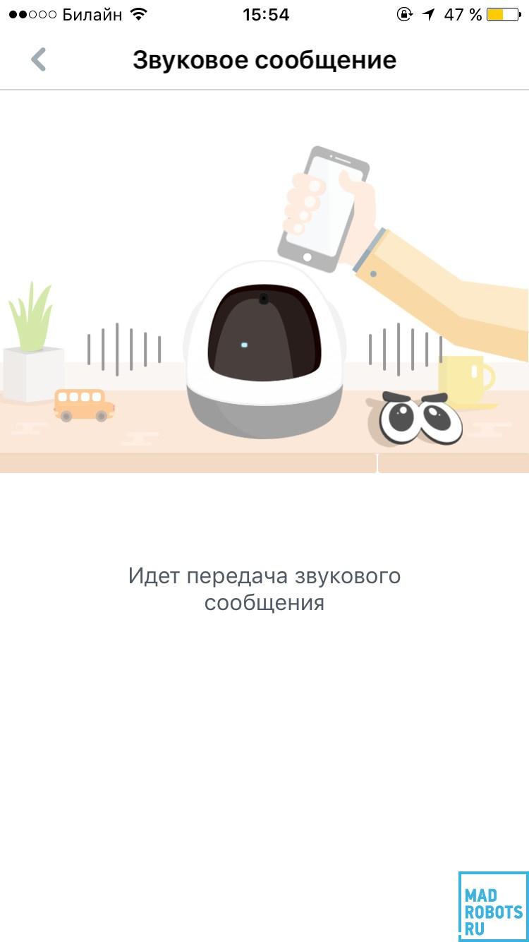 Робот Pudding S — почти универсальный цифровой помощник для ребенка - 14