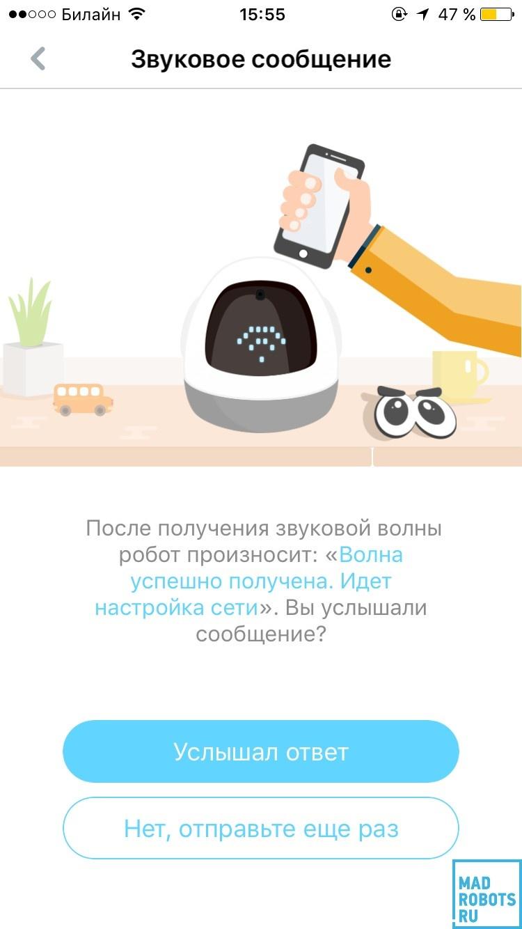 Робот Pudding S — почти универсальный цифровой помощник для ребенка - 15