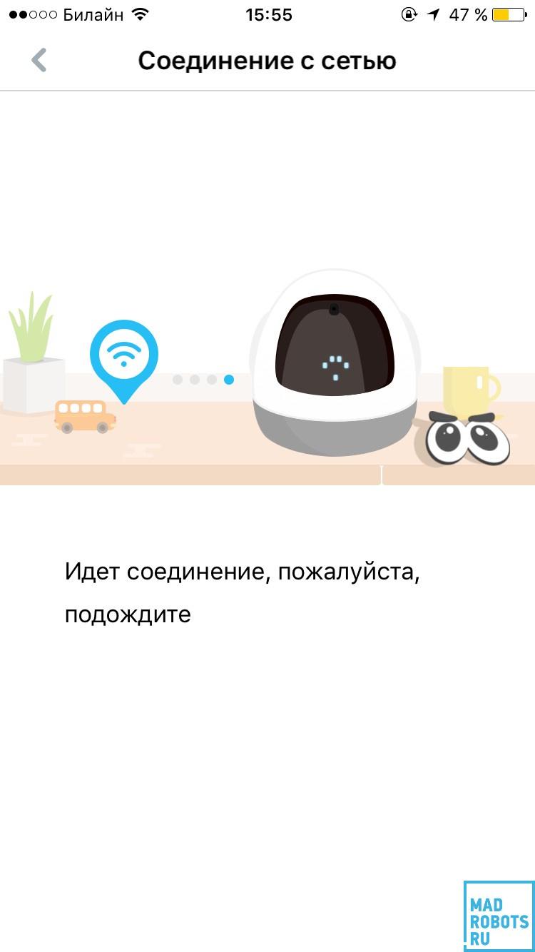 Робот Pudding S — почти универсальный цифровой помощник для ребенка - 16