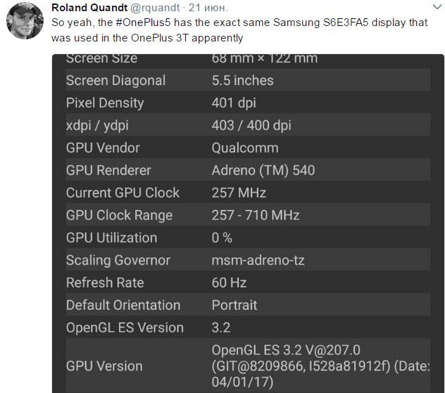 В OnePlus 5 используется тот же дисплей, что и в OnePlus 3T
