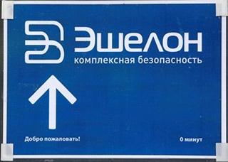 Symantec отказалась предоставить исходные коды для аудита в России - 1