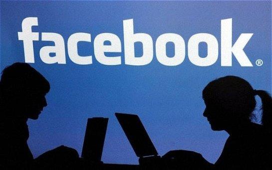 Соцсеть Facebook запустила функцию защиты фотоснимков