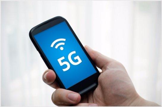 Стало известно, когда заработает 5G интернет