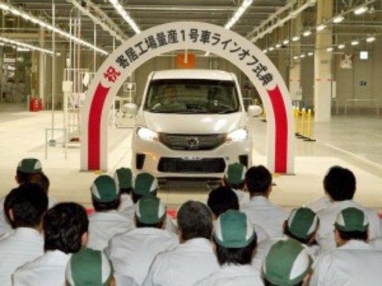 Вирус WannaCry атаковал автозавод в Японии